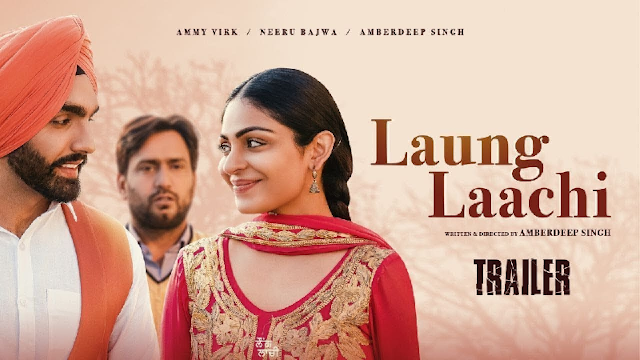 Laung Laachi 2018 Punjabi Full Movie Watch HD Movies Online Free Download