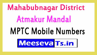 Atmakur Mandal MPTC Mobile Numbers List Mahabubnagar District in Telangana State