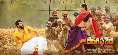 Rangasthalam Movie Box Office Collection 2018 wiki, cost, profits & Box office verdict Hit or Flop, latest update Budget, income, Profit, loss on MT WIKI, Bollywood Hungama, box office india