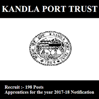 Kandla Port Trust, KPT, KPT Answer Key, Answer Key, kpt logo