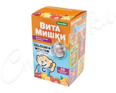 VitaMishki Canxi+ giúp tăng cường phát triển xương và răng cho trẻ