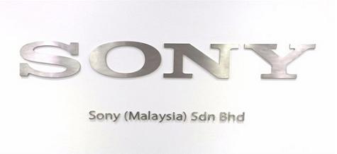 Borang permohonan Biasiswa Sony Malaysia untuk pelajar Malaysia