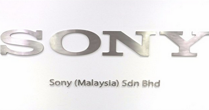 Download Sony MALAYSIA Scholarship Application Form Online