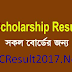 HSC Scholarship Result 2017 All Board