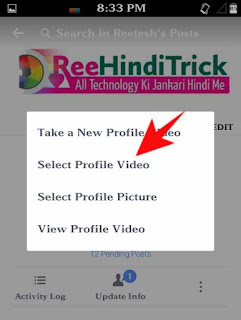 Fb profile me video kese set kare 3