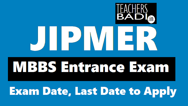jipmer mbbs 2019 entrance exam date,last date to apply for jipmer mbbs entrance 2019,jipmer mbbs entrance hall tickets,jipmer mbbs entrance merit list results,jipmer mbbs entrance admit cards