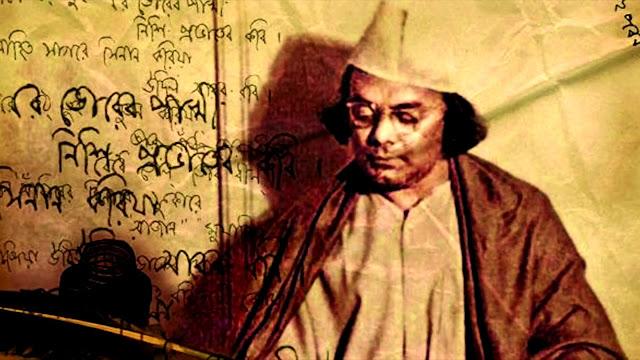 চির ভাস্বর কবি নজরুল