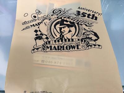 マーロウのテイクアウト用の袋