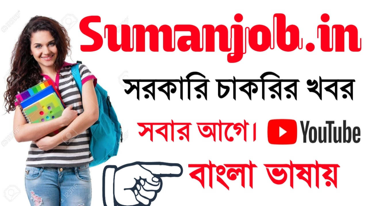 Sumanjob.in