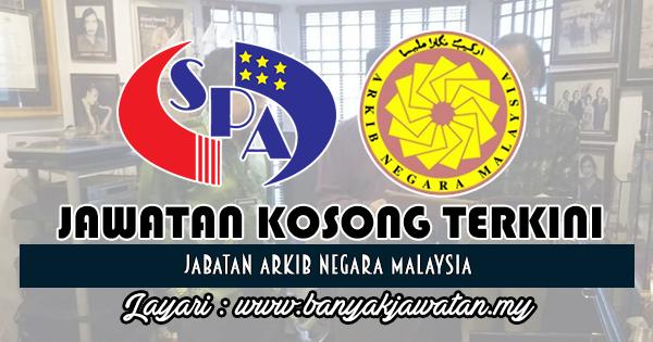 Jawatan Kosong Kerajaan 2018 di Jabatan Arkib Negara Malaysia