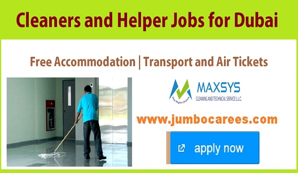 Available cleaning jobs in Dubai, Current UAE Jobs with salary and benefits,