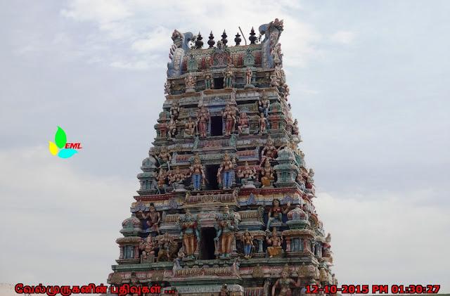 சிறுவாச்சூர் மதுரகாளி அம்மன்