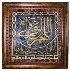 Kaligrafi Ama0174 Doa Orangtua Amara Furniture