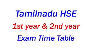 TN HSE Exam Time Table 2020