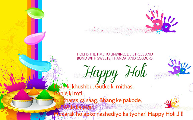 Holi images download for free