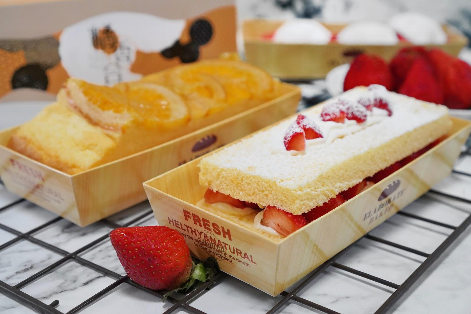 台南中西區美食【橘香合-蛋糕職人】台南古早味蛋糕雪戀莓