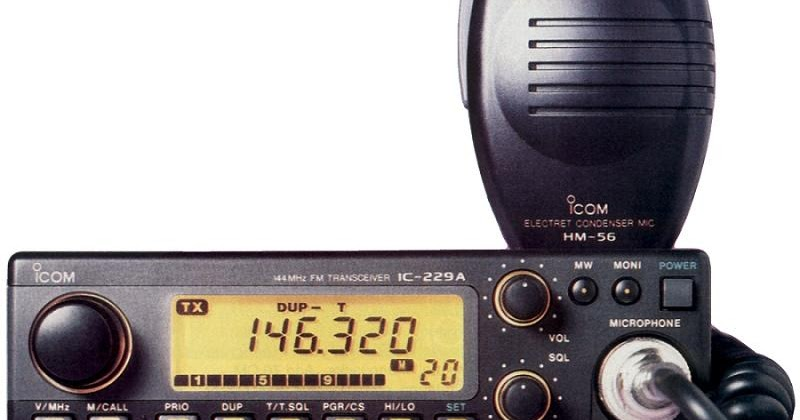 Pro Radio Club - News Technology: Icom IC-229A Amateur VHF Telsiz