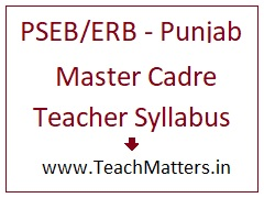 image : Punjab Master Cadre Teacher Syllabus 2017 @ TeachMatters