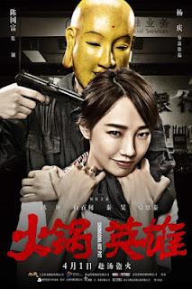 Film Chongqing Hot Pot (2016) 1080p Full Movie