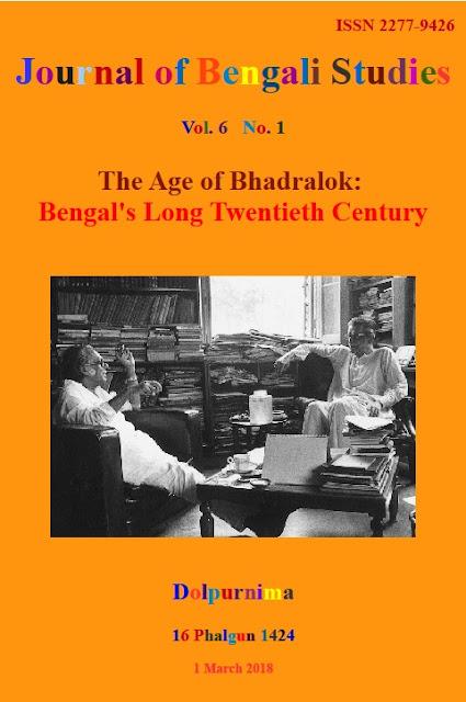 Journal of Bengali Studies