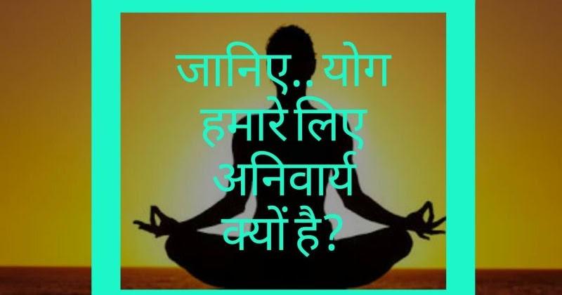 Chanakya Sanskrit Quotes