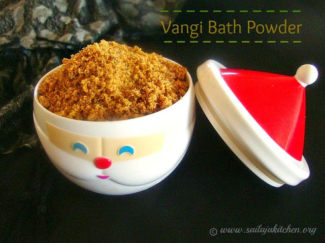 images for Vangi Bath Powder Recipe / Vaangi Baath Powder Recipe / Vangi Bhath Powder Recipe