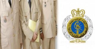 المرشحين المقبولين لاجتياز الاختبار الكتابي لمباراة ولوج المعهد الملكي للإدارة الترابية ليوم الأحد 28 أبريل 2019
