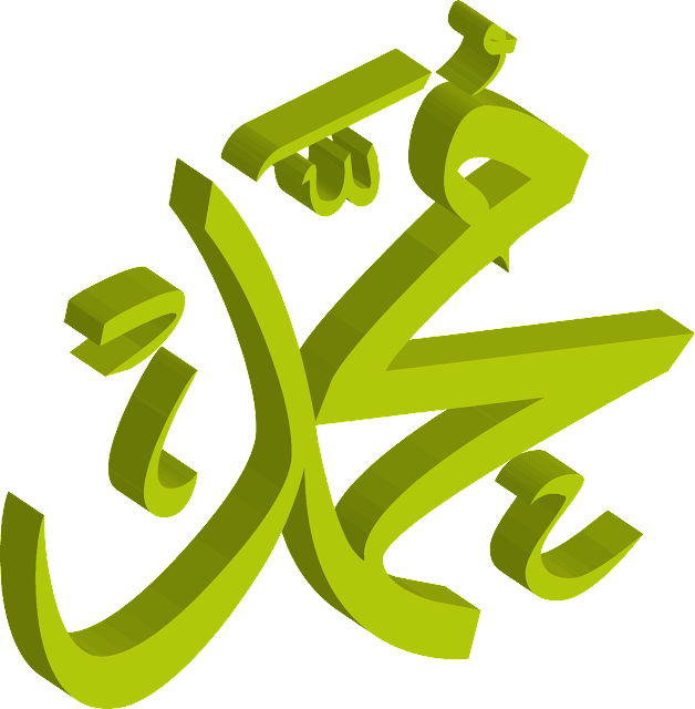 download icon mohammad rasool allah 3d svg eps png psd ai vector color free #logo #arabic #svg #eps #png #psd #ai #vector #color #free #art #vectors #vectorart #icon #logos #icons #islamic #photoshop #illustrator #symbol #design #web #shapes #button #frames #buttons #apps #app #islam #arab
