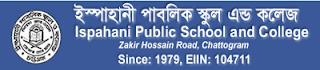 image of Ispahani Public school