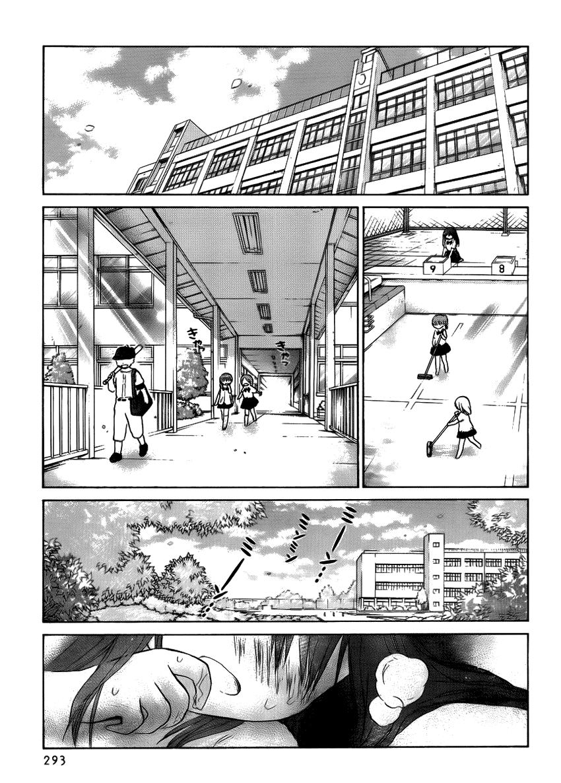 Hình ảnh H00011 in Hentai Harem Kanojotachi no Saishuu Teiri