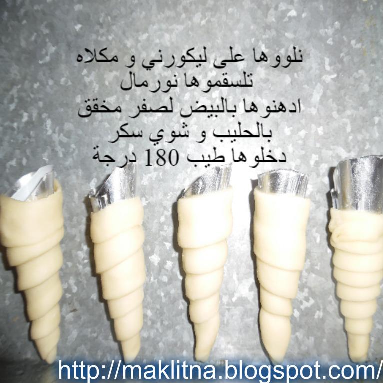 les cornets pizap.com14575521571