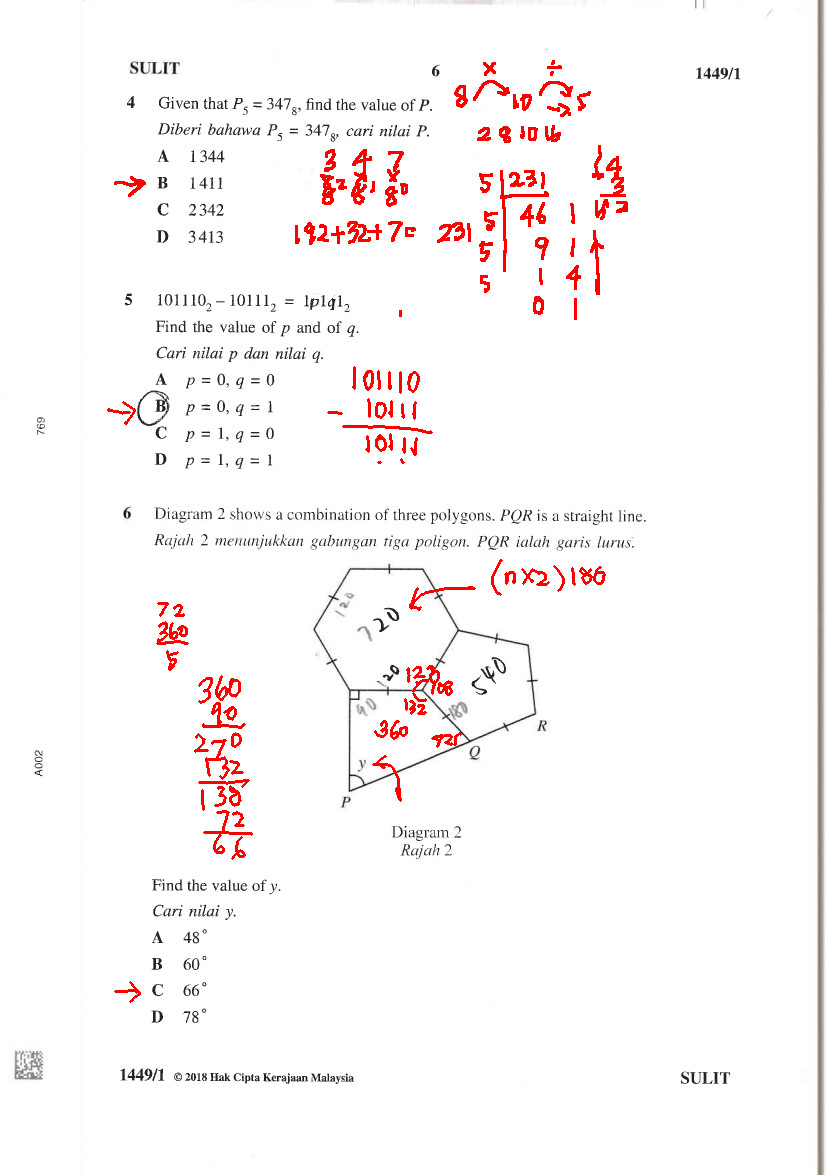 Cikgu Azman Bukit Jalil Soalan Matematik Spm Sebenar Nov 2018 Kertas 1 Q1 10