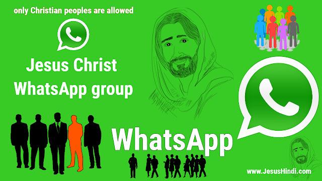 Jesus Christ WhatsApp group links latest | Jesus Hindi