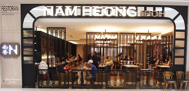 Subang Food Nam Heong Ipoh Da Men Mall