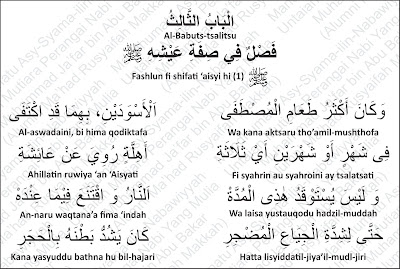 Menu Keseharian Nabi Muhammad Rosululloh shallallahu 'alayhi wa sallam (Part 1)
