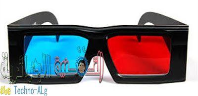 IMG 5803%2B%2528600%2Bx%2B291%2529 - شرح لمبدأ عمل نظارات 3D و كيف يمكن اختيار النوع المناسب