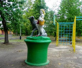 Новгородское. Парк. Скульптуры