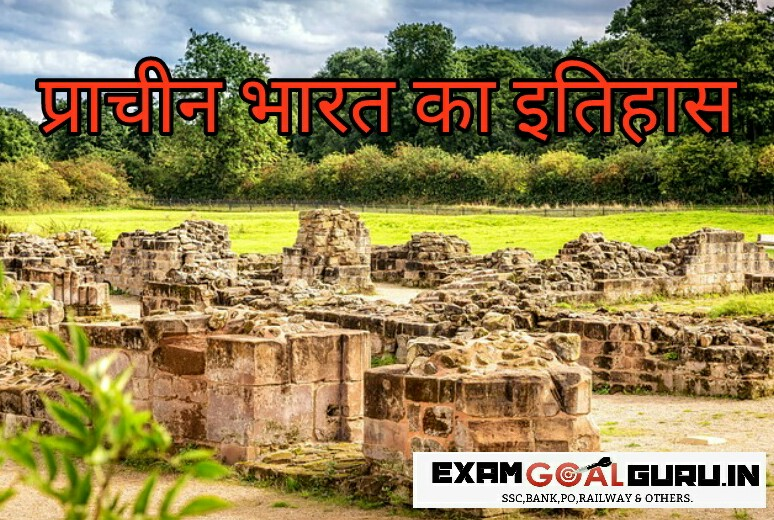 Ancient Indian History Pdf