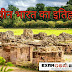 Ancient Indian History in hindi DOWNLOAD | PDF format