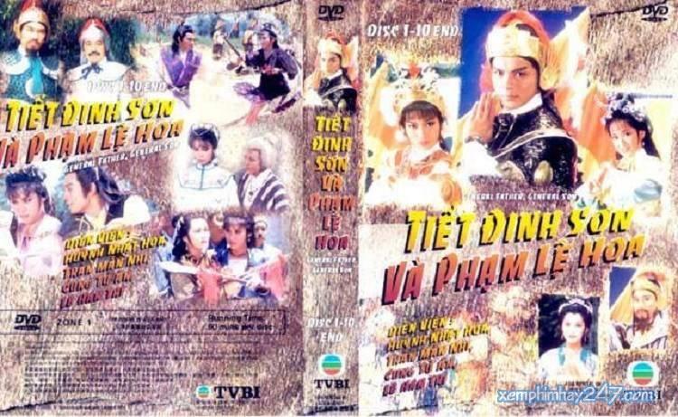 http://xemphimhay247.com - Xem phim hay 247 - Tiết Đình San Và Phạm Lê Hoa (1986) - Xue Dingshan (1986)