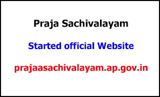 Praja Sachivalayam official website