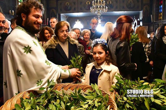 Με λαμπρότητα γιορτάστηκε η Κυριακή των Βαΐων στο Ναύπλιο