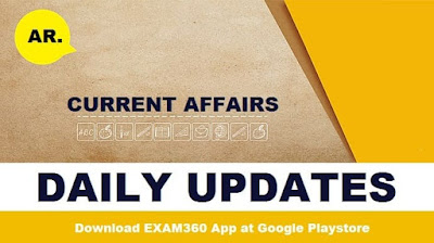 Current Affairs Updates - 26th October 2017