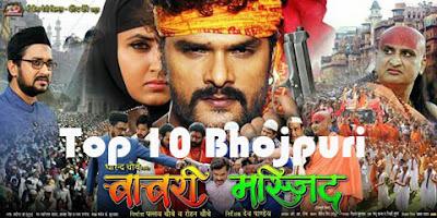 भोजपुरी फिल्म ''बाबरी मस्जिद'' सात अप्रैल से पुरे भारत में रिलीज़ होगी