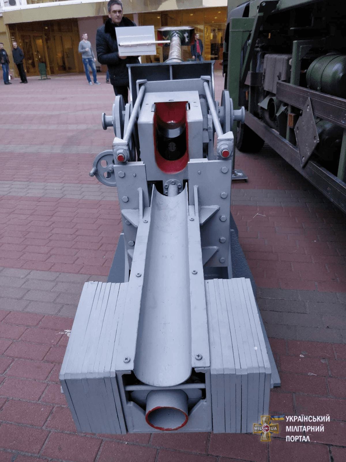 Корпорація «ТАСКО» представить 90-мм гармату ТСК-90