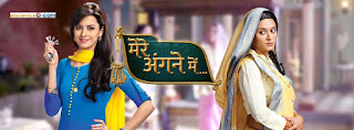 Mere Angne Mein Hindi Serial Full Episode on Online Youtube Star Plus Tv