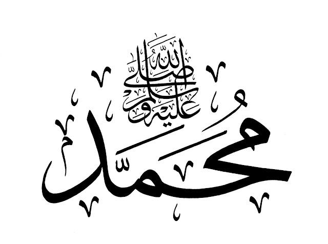 Biodata dan Sejarah Ringkas Nabi Muhammad S.A.W