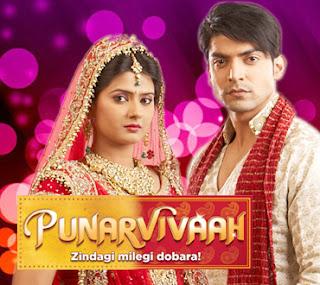 Punar Vivah Episode 606