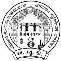 Ahmedabad Municipal Corporation (AMC) Recruitment 2017 for 117 Sahayak Staff Nurse Posts