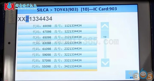 sec-e9-lishi-toyota-toy43-6